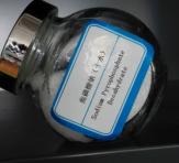食品级焦磷酸钠十水