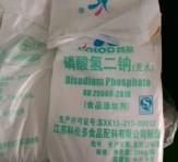 食品级磷酸氢二钠