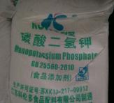 食品级磷酸二氢钾