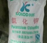 食品级氯化钾卡拉胶专用