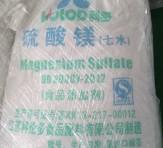 食品级硫酸镁