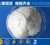 三水醋酸钠